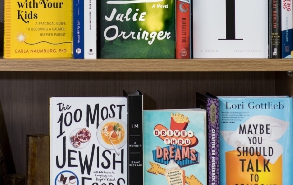 The Evelyn Rubenstein Jewish Community Center will host authors, speakers and artists at the 47th annual Ann and Stephen Kaufman Jewish Books & Arts Festival from Nov. 2-13. (Courtesy Evelyn Rubenstein Jewish Community Center)