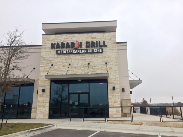 Kababji Grill is now open on University Boulevard in Round Rock. (Taylor Jackson Buchanan/Community Impact Newspaper)