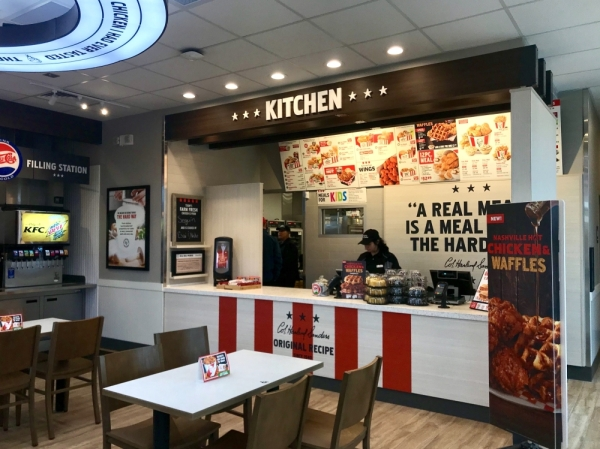 KFC opened in Hutto on Dec. 10. (Kelsey Thompson/Community Impact Newspaper)