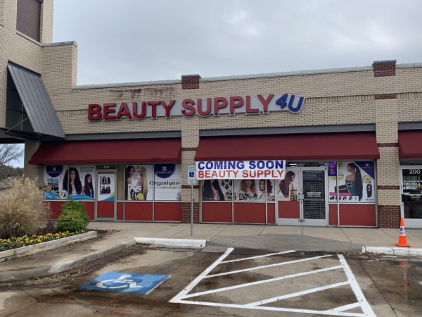 Beauty Supply 4 U opened Dec. 14 in Lewisville. (Brian Pardue/Community Impact Newspaper)