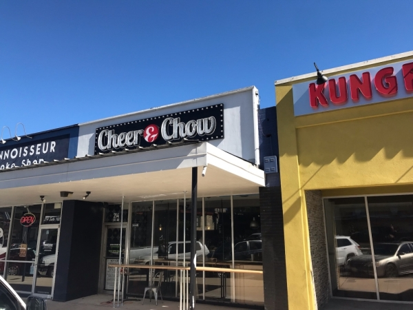The new location of Cheer & Chow was at 214 N. LBJ Drive, San Marcos. (Community Impact Staff)