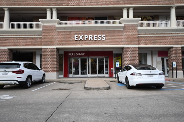 Express location, Rice Village