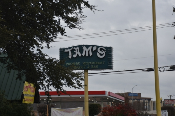 Tam's in Richardson has closed. (Makenzie Plusnick/Community Impact)