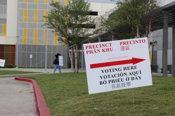 Early voting is underway in Harris County for the March 2020 primary elections. (Matt Dulin/Community Impact Newspaper)