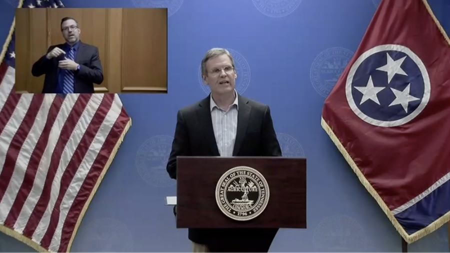 Screenshot via www.tn.gov