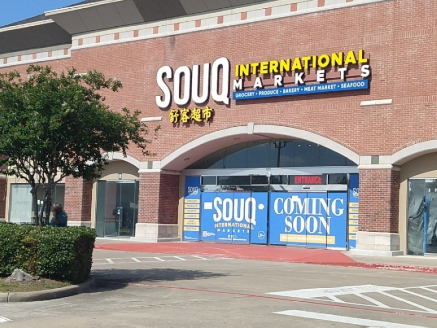 Souq International Markets will open its new Katy-area location soon. (Susan Rovegno/Community Impact Newspaper)