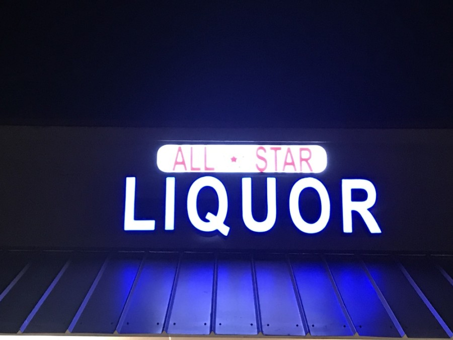All Star Liquor is now open for business in Georgetown. (Courtesy All Star Liquor)